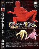 Zen-Tai 全身タイツ 01