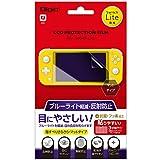 Nintendo Switch Lite 用 液晶保護フィルム 反射防止 ブルーライトカット Z2672