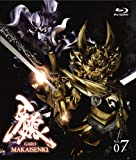 牙狼 <GARO> ~MAKAISENKI~ vol.7 (初回限定仕様) [Blu-ray]