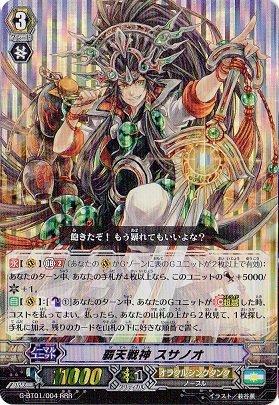 カードファイトヴァンガードG 第1弾「時空超越」 G-BT01/004 覇天戦神 スサノオ RRR