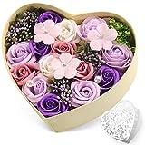 YOBANSA フレグランス 造花 枯れない 花 バラ型 ソープフラワー ギフトボックス 誕生日 父の日 記念日 先生の日 バレンタインデー..