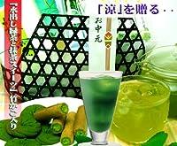 京の濃厚抹茶スイーツと水出し緑茶竹かご入り