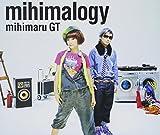 mihimalogy