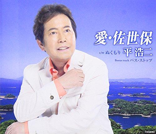 最高にキモくて愛おしい「Mr.Children桜井和寿かるた」の画像