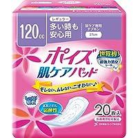 PoisePad 普通 吸收量 120cc 【尿液消失的顾客】, , ,