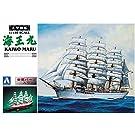 大型帆船 No.02 1/150 海王丸