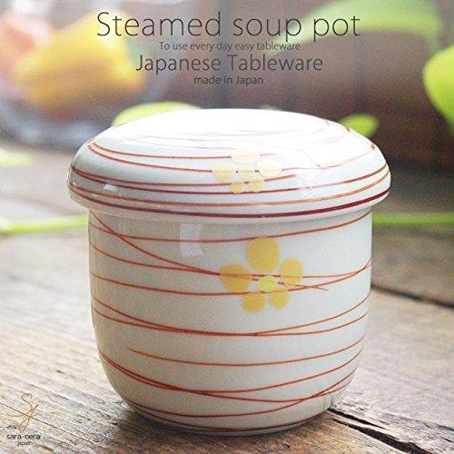 和食器 フタをあけてふわぁーっとって言われるんです スパイラル赤絵梅 茶碗蒸し むし碗 スープポット デザート カップ 陶器 食器 美濃焼 おうち