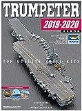 トランペッター 2019-2020 最新版カタログ TRP2019