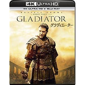 グラディエーター (4K ULTRA HD + Blu-rayセット/3枚組)[4K ULTRA HD + Blu-ray]