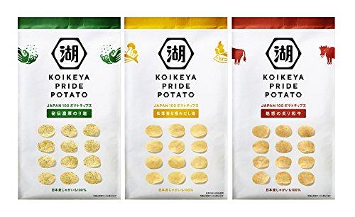 【湖池屋】コイケヤ KOIKEYA PRIDE POTATO プライド ポテト「 誘惑の炙り和牛&秘伝濃厚のり塩&松茸香る極みだし」お得なセット 各2個ずつの6個入り