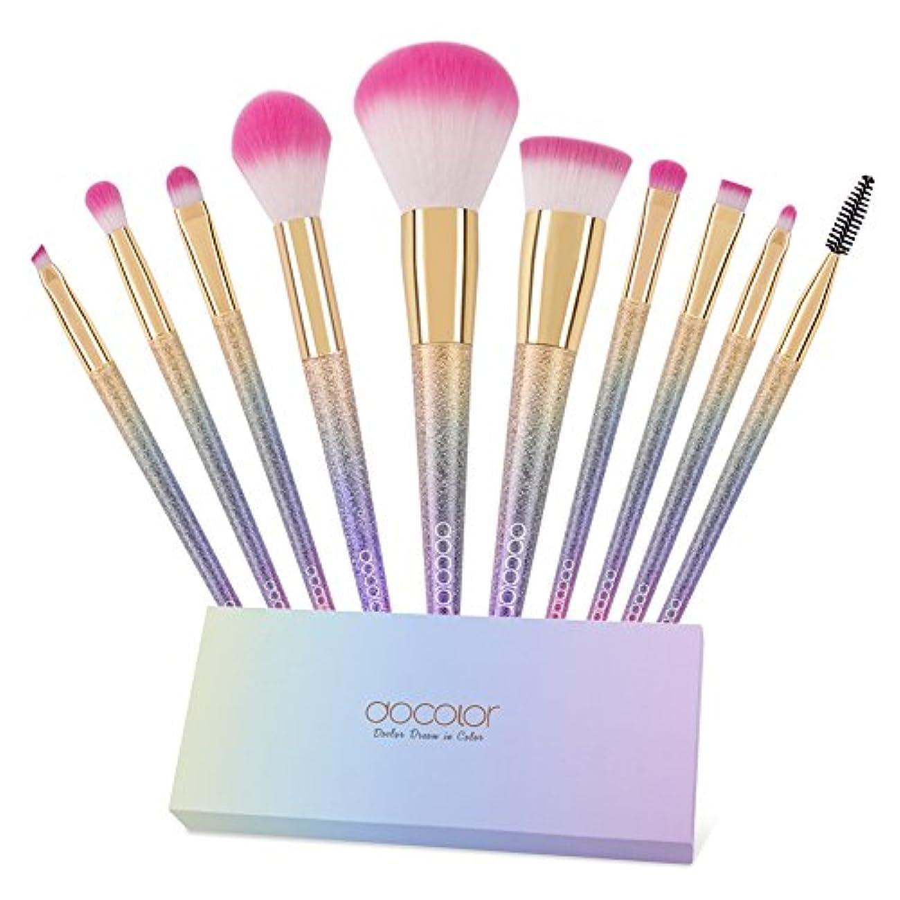 不毛のとても火ドゥカラー Docolor 化粧筆 メイクブラシ 10本セット 欧米で話題のレインボーブラシ 同時発売で日本に登場
