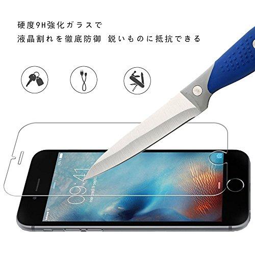 iPhone 6/6s/7 強化ガラスフィルム, Oneid 9H硬度 耐衝撃 指紋防止 自動吸着 気泡ゼロ スクラッチ防止 超薄型 3Dタッチ対応 2.5Dラウンドエッジ加工 4.7インチ