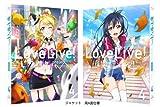 ラブライブ!  2nd Season 4 (特装限定版) [Blu-ray] 画像