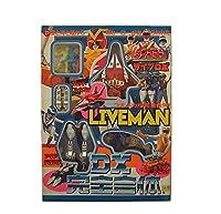 超獣戦隊ライブマン ロビン 完全合体 ライブロボ