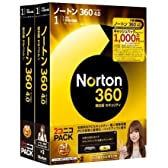 ノートン 360 バージョン 4.0 ニコニコ パック