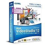 VideoStudio 12 特別優待版