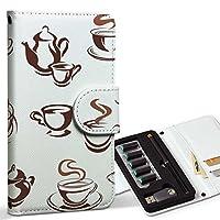 スマコレ ploom TECH プルームテック 専用 レザーケース 手帳型 タバコ ケース カバー 合皮 ケース カバー 収納 プルームケース デザイン 革 コーヒー 茶色 カフェ 009523