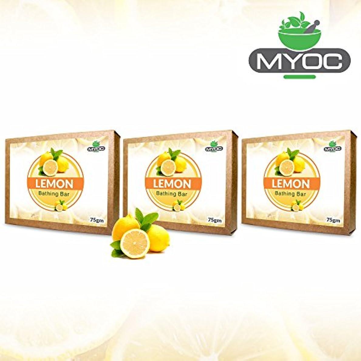 最高二週間ヒープLemon Oil And Vitamin E Astringent Soap, deodorant, antiseptic soap for clogged pores and acne prone skin 75g x 3 Pack