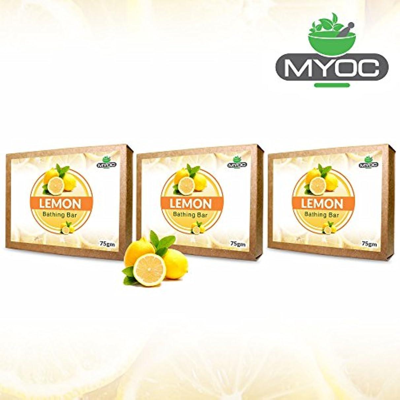 雄大なありがたい連合Lemon Oil And Vitamin E Astringent Soap, deodorant, antiseptic soap for clogged pores and acne prone skin 75g...