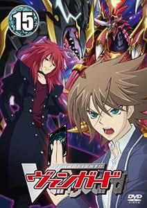 カードファイト!! ヴァンガード (15) [DVD]