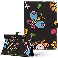 Qua tab PX au LGエレクトロニクス Quatab タブレット 手帳型 タブレットケース タブレットカバー カバー レザー ケース 手帳タイプ フリップ ダイアリー 二つ折り ユニーク キャラクター 花 ポップ quatabpx-003894-tb