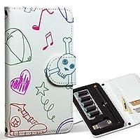 スマコレ ploom TECH プルームテック 専用 レザーケース 手帳型 タバコ ケース カバー 合皮 ケース カバー 収納 プルームケース デザイン 革 ラブリー カラフル イラスト 002493