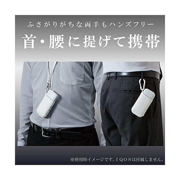 エレコム 電子タバコ IQOS アイコス専用 ...の紹介画像4