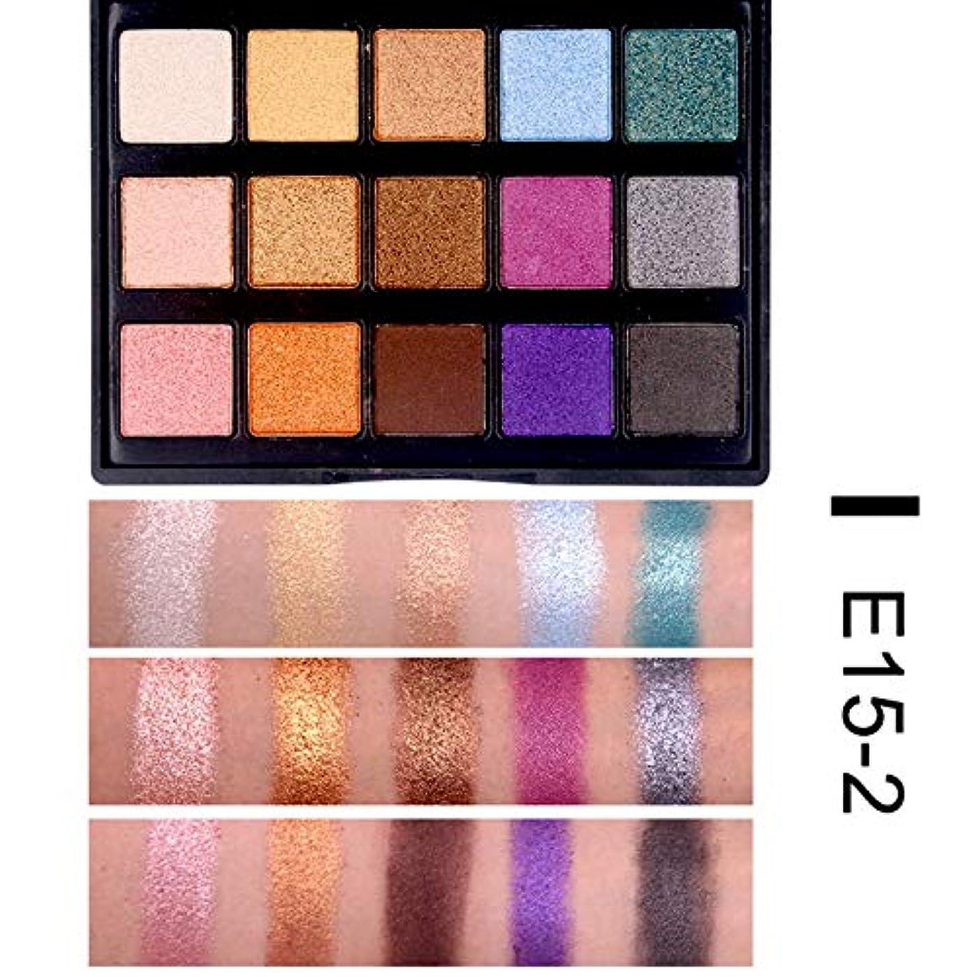 ソフトウェア受粉する以降Rabugogo 15色ミニアイシャドウパウダーマットアイシャドウ化粧品メイクアップ EP15#2