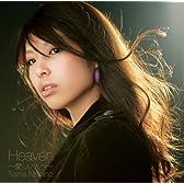 Heaven~愛しい人へ~(初回限定盤)(DVD付)