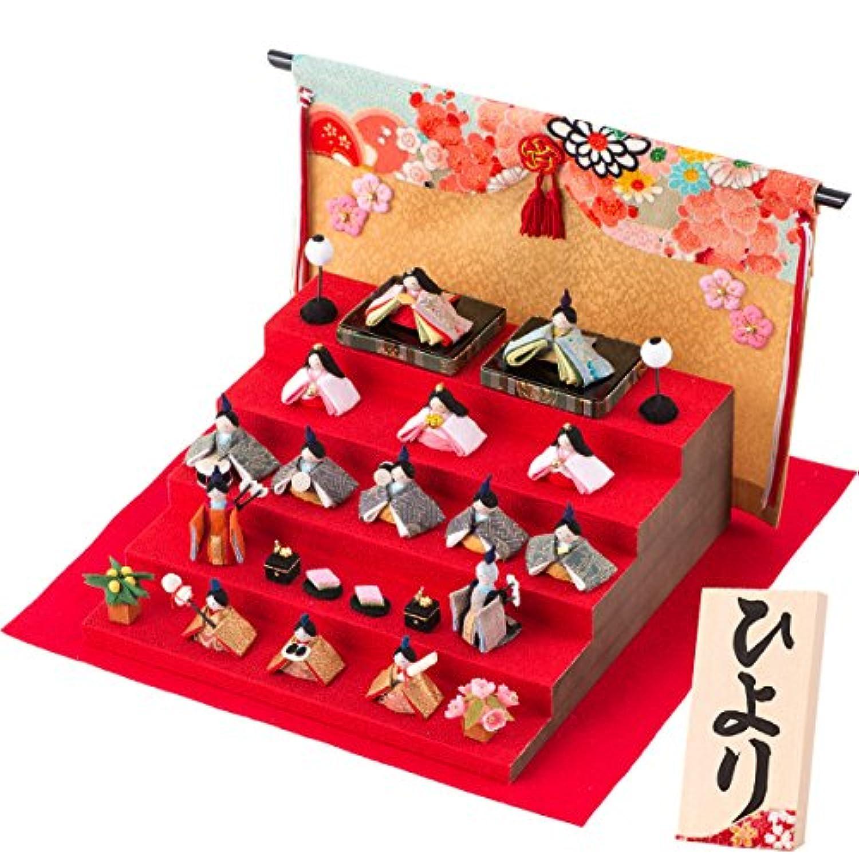 (ファンファン) ひな人形 手作り コンパクト ミニ ちりめん なごみ豆雛 名入れ 紅赤