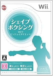 シェイプボクシング Wiiでエンジョイダイエット!