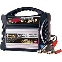 OMEGA PRO (オメガ・プロ) 全自動パルス (バッテリー充電器) 12V専用 マイコン制御 (エンジンスタート補助機能付) OP-0005