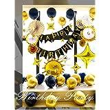 ゴールド+ブルー誕生日風船セット バースデー パーティー HAPPY BIRTHDAY豪華バルーンデコレーションキット