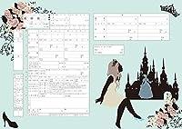 【令和対応】役所提出できるオリジナル婚姻届け シンデレラ