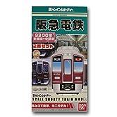 Bトレインショーティー 阪急電鉄9300系