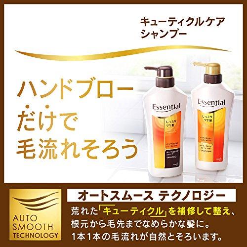 エッセンシャル サラサラスムース髪 シャンプー 詰替 1080ml