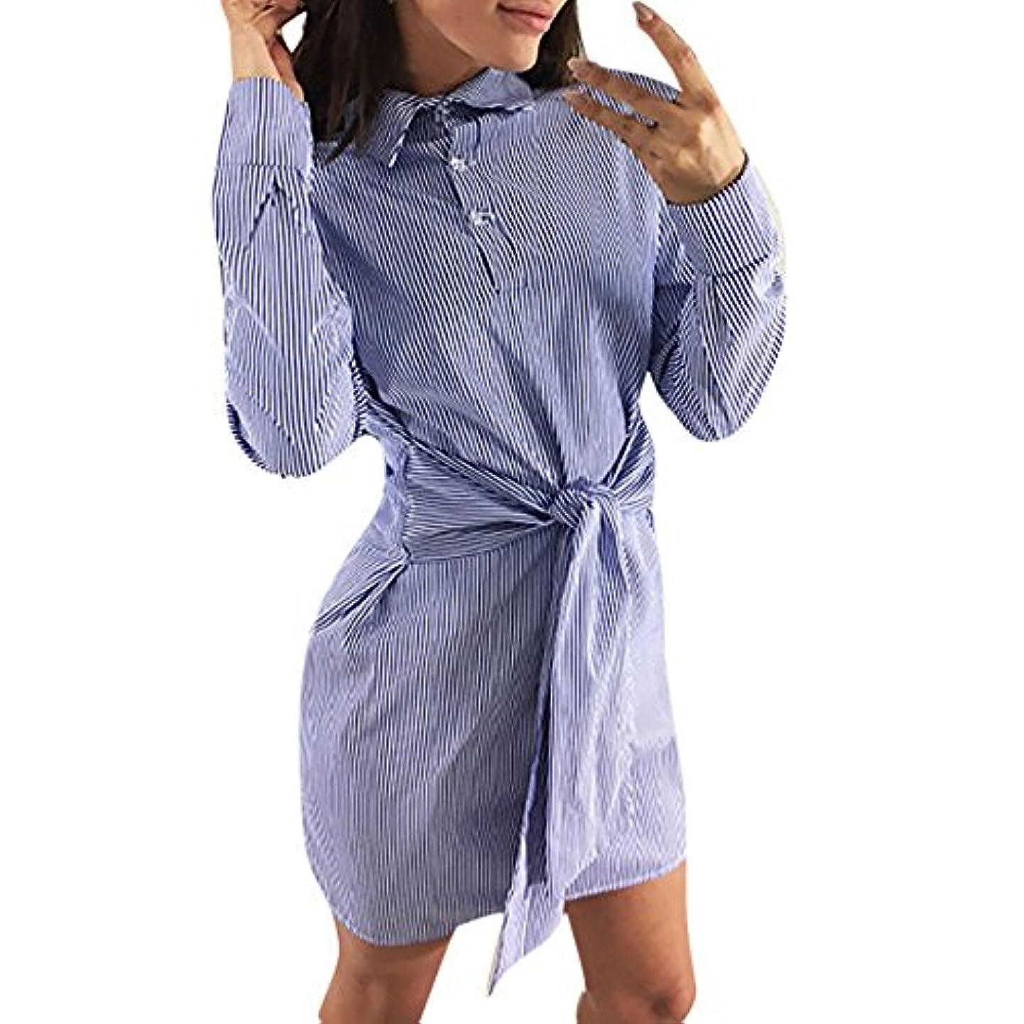 スリルそして衣服SakuraBest 女性のストライプウエストバンド長袖シャツドレス