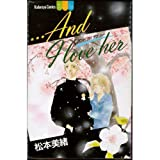 …And I love her (講談社コミックスフレンド B)