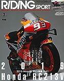 ライディングスポーツ 2020年 3月号 Vol.446 【付録】 ホンダRC213V チャンピオンマシン ポスター