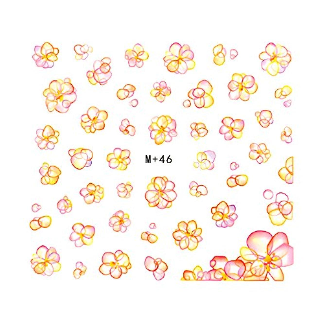 副産物ピニオン配偶者【m+46】バブルフラワーシール レジン クラフト セルフネイル 泡 花 バブル ネイルシール