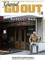 grand GOOUT Vol.2 (別冊GO OUT)