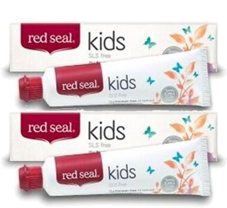 戻すピッチャーむき出し子供用 天然 キッズ 歯磨き粉 75g 2個セット / Natural Kids Toothpaste 75g [海外直送] [並行輸入品]