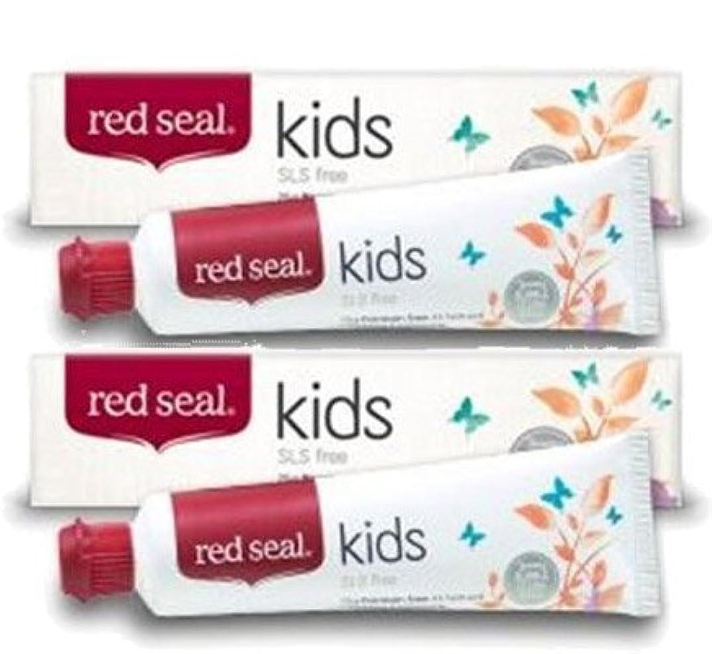 欠かせない兵士バラバラにする子供用 天然 キッズ 歯磨き粉 75g 2個セット / Natural Kids Toothpaste 75g [海外直送] [並行輸入品]