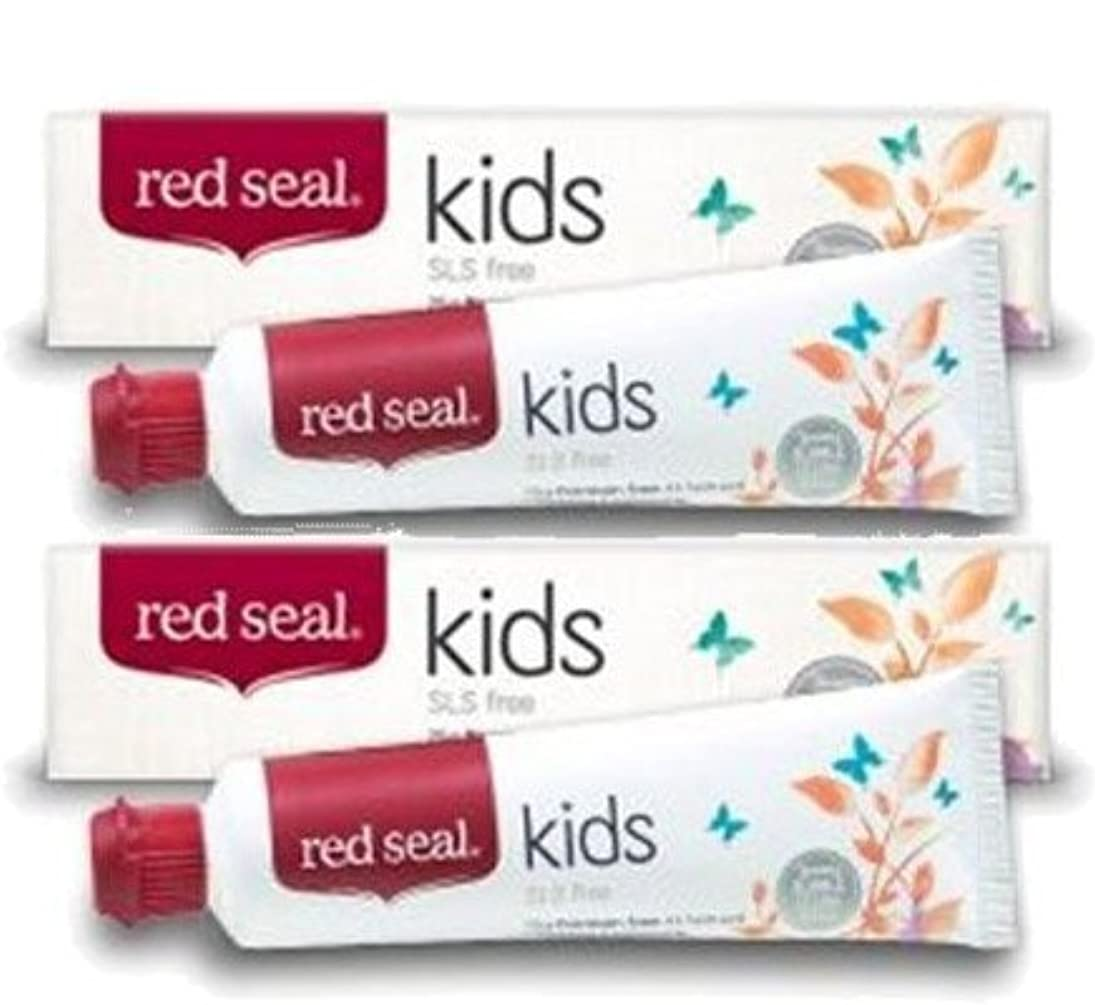 白いメディック控えめな子供用 天然 キッズ 歯磨き粉 75g 2個セット / Natural Kids Toothpaste 75g [海外直送] [並行輸入品]