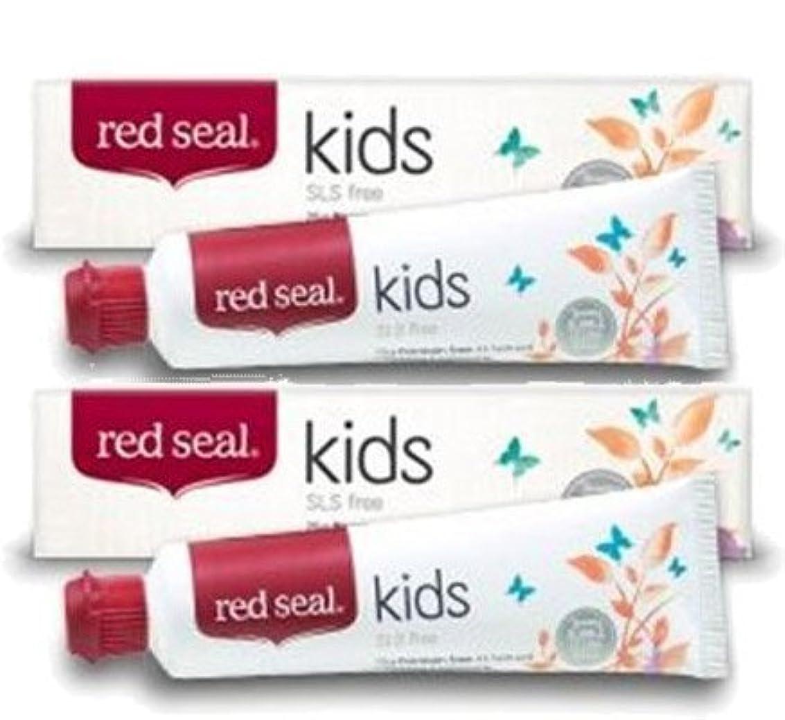 子供用 天然 キッズ 歯磨き粉 75g 2個セット / Natural Kids Toothpaste 75g [海外直送] [並行輸入品]