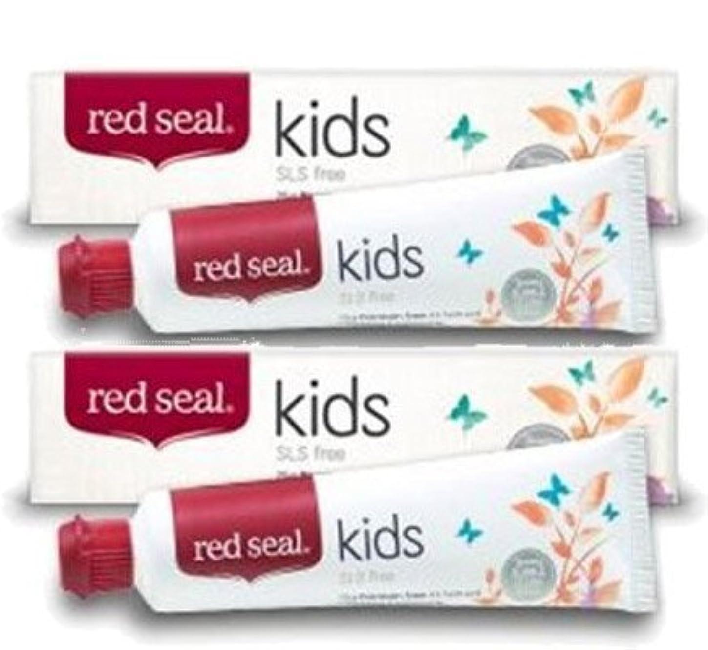 こどもの日会計士虐殺子供用 天然 キッズ 歯磨き粉 75g 2個セット / Natural Kids Toothpaste 75g [海外直送] [並行輸入品]