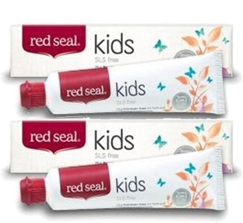 角度学士似ている子供用 天然 キッズ 歯磨き粉 75g 2個セット / Natural Kids Toothpaste 75g [海外直送] [並行輸入品]