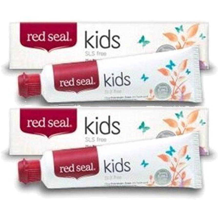 シーサイドおめでとう蜂子供用 天然 キッズ 歯磨き粉 75g 2個セット / Natural Kids Toothpaste 75g [海外直送] [並行輸入品]