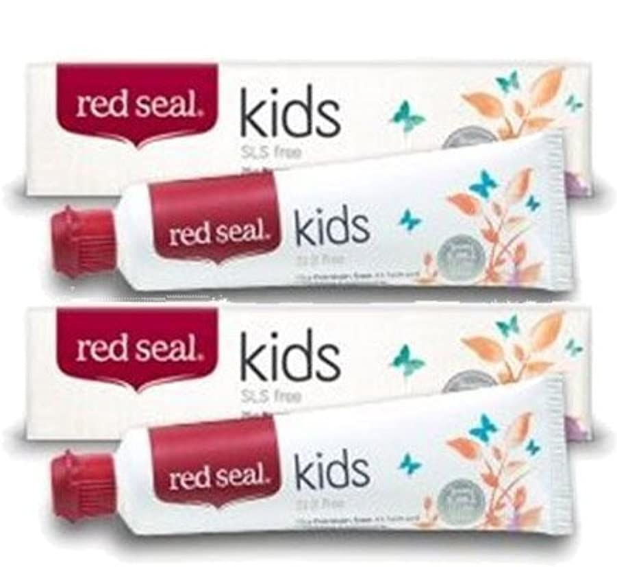 遮るラップトップ版子供用 天然 キッズ 歯磨き粉 75g 2個セット / Natural Kids Toothpaste 75g [海外直送] [並行輸入品]