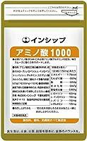 インシップ アミノ酸1000 350mg×150粒 30日分